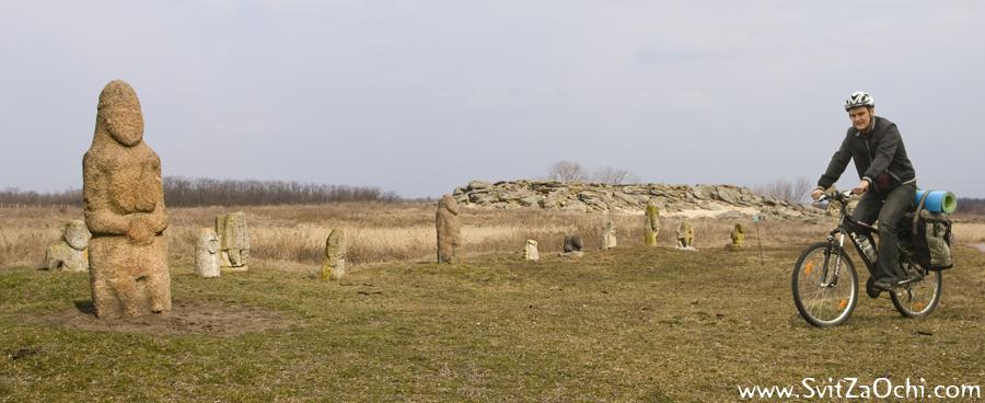 Каменные Могилы и Арабатка.